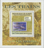 Stamp in a Stamp Trains European TGV France Mini Sov. Sheet MNH