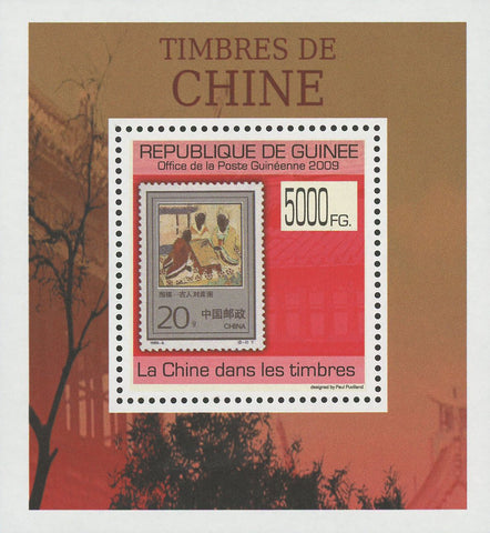Guinea Stamp in a Stamp China Painting Mini Sov. Sheet MNH