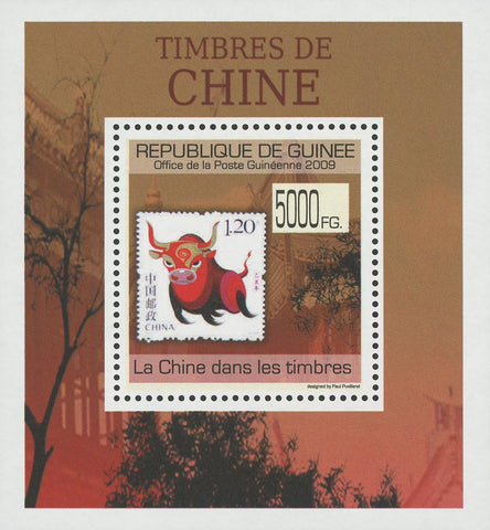 Guinea Stamp in a Stamp China Bull Mini Sov. Sheet MNH