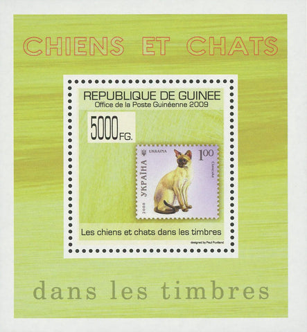 Guinea Stamp in a Stamp Dogs and Cats Russian Mini Sov. Sheet MNH