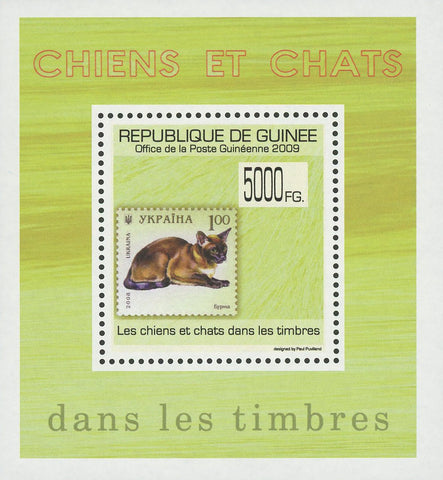 Guinea Stamp in a Stamp Dogs and Cats Ukraine Mini Sov. Sheet MNH