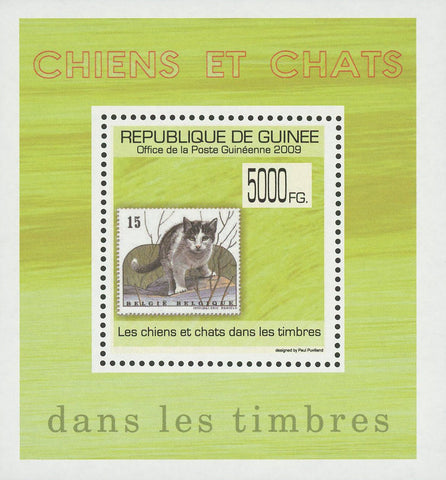 Guinea Stamp in a Stamp Dogs and Cats Belgium Mini Sov. Sheet MNH