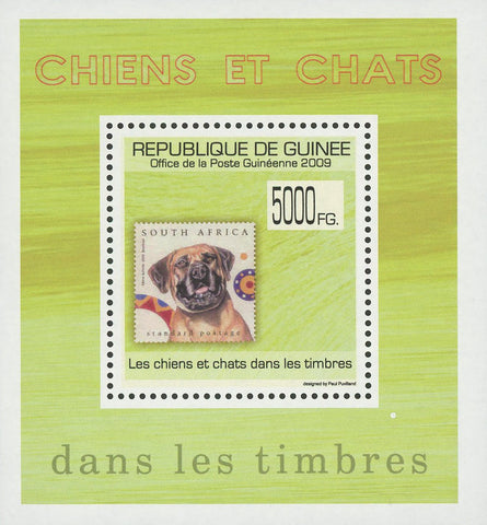 Guinea Stamp in a Stamp Dogs and Cats South Africa Mini Sov. Sheet MNH