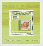 Stamp in a Stamp Dogs and Cats Suomi Finland Mini Sov. Sheet MNH