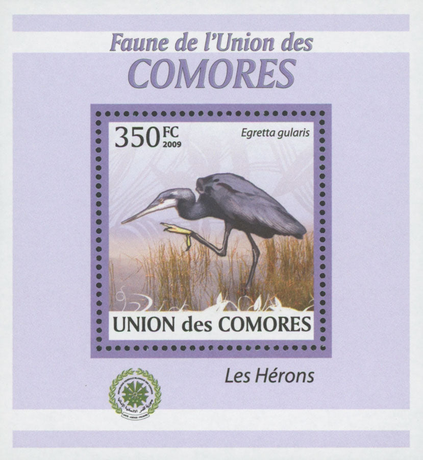 Herons Egreta Gularis Birds Mini Sov. Sheet MNH