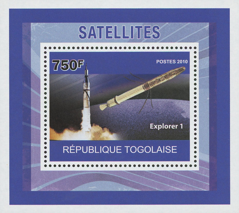 Satellites Explorer 1 Mini Sov. Sheet MNH