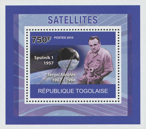 Satellites Sergei Korolev Sputnik 1 Mini Sov. Sheet MNH