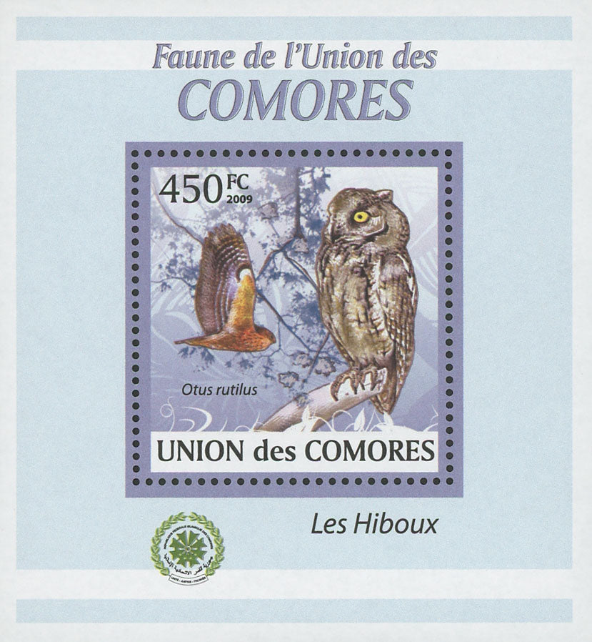 Owls Otus Rutilus Mini Sov. Sheet MNH