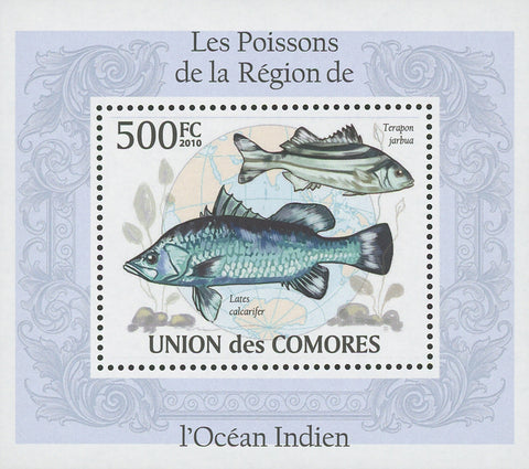 Indian Ocean Fish Lates Calcarifer Mini Sov. Sheet MNH