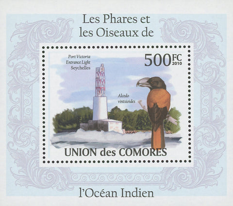 Indian Ocean Lighthouses and Birds Alcedo Mini Sov. Sheet MNH