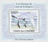 Indian Ocean Sea Birds Sula Sula Mini Sov. Sheet MNH