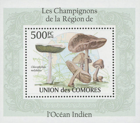 Indian Ocean Mushrooms Chlorophyllum Molybdites Mini Sov. Sheet MNH