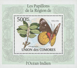 Indian Ocean Butterflies Delias Crithoe Mini Sov. Sheet MNH