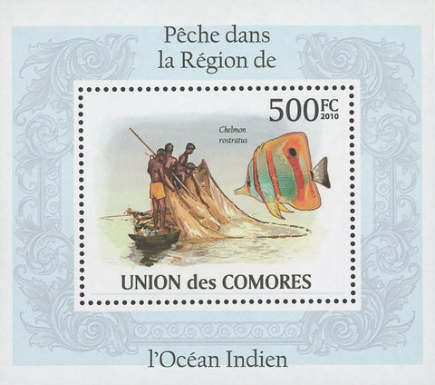 Indian Ocean Fish Chelmon Rostratus Mini Sov. Sheet MNH