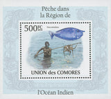 Indian Ocean Fish Naso Annulatus Mini Sov. Sheet MNH