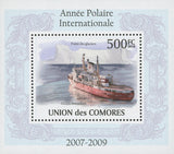International Polar Year Ship Mini Sov. Sheet MNH