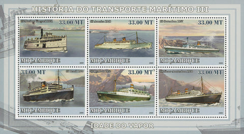 Maritime Transportation History 20th Century Sov. Sheet of 6 Stamps MNH