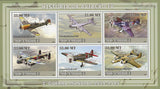 Mozambique Aviation World War II History  Sov. Sheet of 6 Stamps MNH