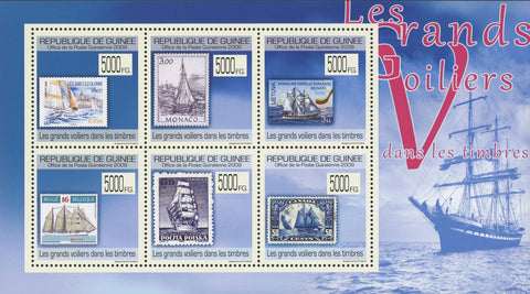 Guinea Stamp in a Stamp Tall Ships Souvenir Sheet of 6 Stamps MNH