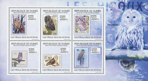 Guinea Stamp in a Stamp Owls Birds Souvenir Sheet of 6 Stamps MNH