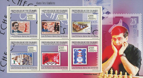 Guinea Stamp in a Stamp Chess Sport Souvenir Sheet of 6 Stamps MNH