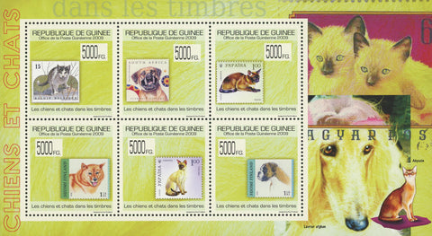 Guinea Stamp in a Stamp Dogs and Cats Souvenir Sheet of 6 Stamps Mint NH