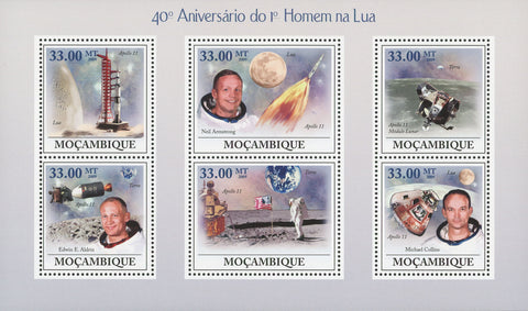 First Man On The Moon Souvenir Sheet of 6 Stamps Mint NH MNH