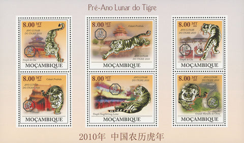 Mozambique Tiger Lunar Year Souvenir Sheet of 6 Stamps MNH