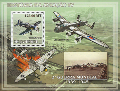 Mozambique Aviation World War II History  Souvenir Sheet MNH