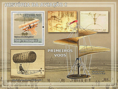 Aviation Stamp Airplane History First Flights Plane Souvenir Sheet MNH
