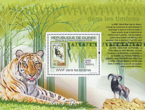 Guinea Stamp in a Stamp WWF Tiger Souvenir Sheet MNH