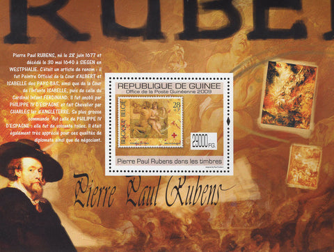 Guinea Stamp in a Stamp Pierre Paul Rubens Painter Souvenir Sheet Mint NH