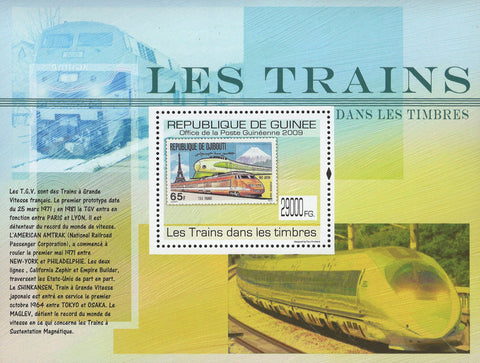 Guinea Stamp in a Stamp Trains Souvenir Sheet Mint NH