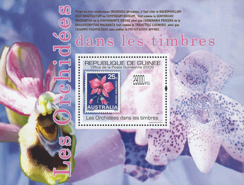 Guinea Stamp in a Stamp Orchidaceae Flower Souvenir Sheet Mint NH