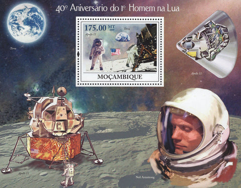 First Man On The Moon Souvenir Sheet Mint NH Space MNH