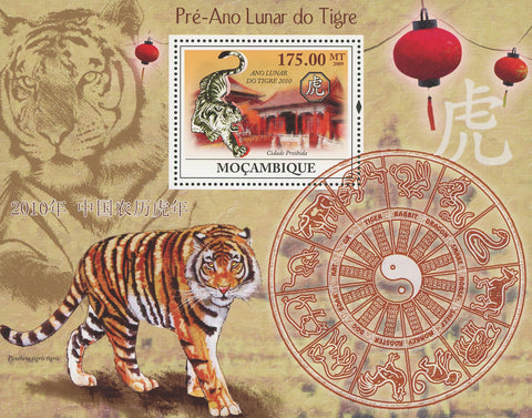 Tiger Lunar Year China Souvenir Sheet Mint NH MNH