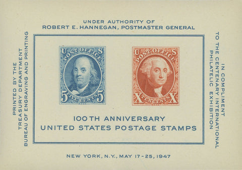 Miniature Sheet Mnh To Have A Long Historical Standing Armenia 2016 World Stamp Show New York
