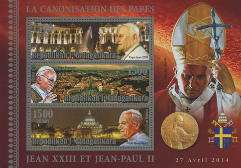 Pope Canonization Christian Catholic Religion Church Souvenir Sheet MNH