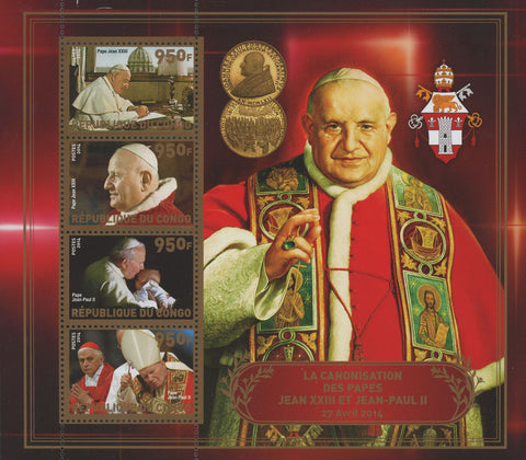 Pope Canonization Christian Catholic Religion Sov. Sheet of 4 Stamps MNH
