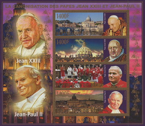 Pope Canonization Christian Catholic Church Religion Sov. Sheet of 4 MNH