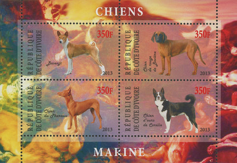 Cote D'Ivoire Dogs Domestic Animals Souvenir Sheet of 4 Stamps MNH