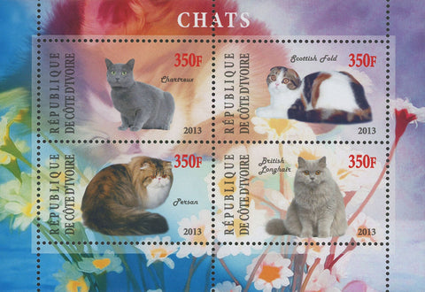 Cote D'Ivoire Cats Domestic Animals Souvenir Sheet of 4 Stamps MNH