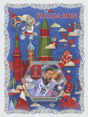 Cote D'Ivoire Messi Russia World Cup 2018 Soccer Sport Souvenir Sheet Mint NH