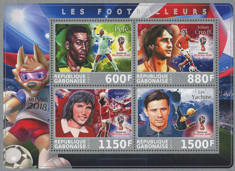 Gabon Russia World Cup 2018 Soccer Players Sport Souvenir Sheet of 4 Mint NH