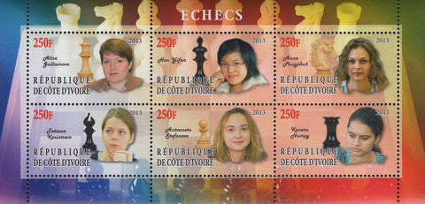 Cote D'Ivoire Chess Players Sport Souvenir Sheet of 6 Stamps Mint NH