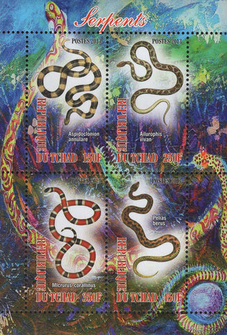 Snake Reptile Souvenir Sheet of 4 Stamps Mint NH
