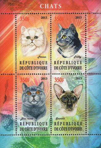 Cats Main Coon Domestic Animal Souvenir Sheet of 4 Stamps Mint NH