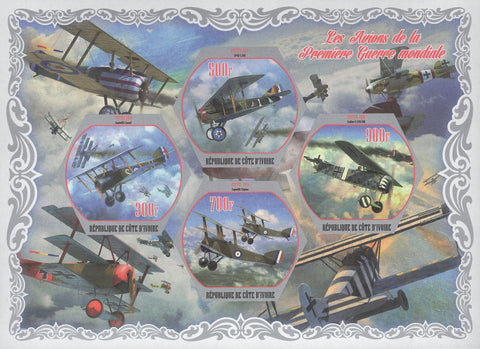 Airplanes of First World War Souvenir Sheet of 4 Stamps Mint NH