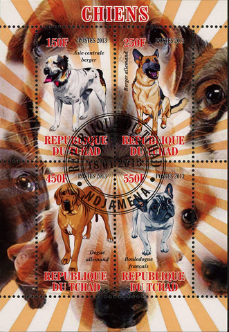 Chad Dog Domestic Animal Eye Souvenir Sheet of 4 Stamps