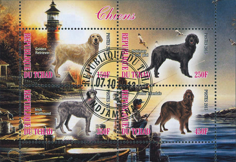 Chad Dog Domestic Animal Lighthouse Lake Fishing Souvenir Sheet of 4 Stamps